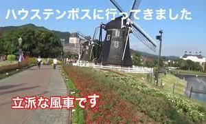 【宿泊旅行情報サイト】[Japan travel site]ユニバーサルスタジオジャパン ジュラシックパーク、グッズショップの恐竜