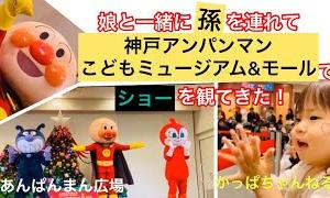 【宿泊旅行情報サイト】[Japan travel site]【沖縄旅行】取引はディナーの後で
