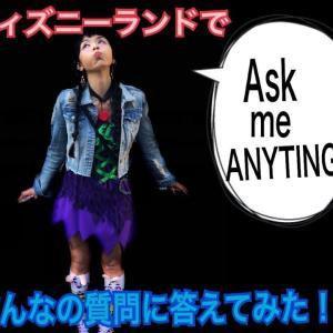 【宿泊旅行情報サイト】[Japan travel site]【DISNEYLAND】カリフォルニアディズニーランドで質問に答えてみた【Halloween Disneyland】