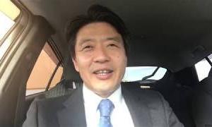 【宿泊旅行情報サイト】[Japan travel site]関東のパワースポット 常陸国出雲大社 大国主命 【ひであき動画チャンネル】