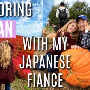 【宿泊旅行情報サイト】[Japan travel site]Exploring Japan With my Japanese Fiancé // Ibaraki, Japan