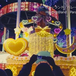【宿泊旅行情報サイト】[Japan travel site]ハーモニーランド パレードパラレルを見に行ってみた! Japan Oita Hiji town