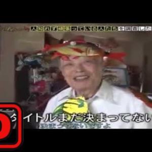 【宿泊旅行情報サイト】[Japan travel site]🔥 《月曜から夜ふかし》ディズニーランドのお姉さん。浮気がバレた瞬間の男の顔。