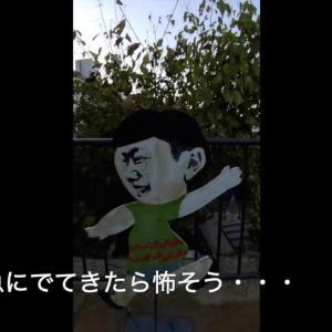【宿泊旅行情報サイト】[Japan travel site]有馬温泉を歩き撮り(かんぽの宿 有馬温泉駅 日本三古の湯 有馬温泉)