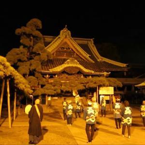 【宿泊旅行情報サイト】[Japan travel site]20191119  柴又帝釈天題経寺納庚申②