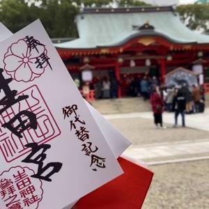 【宿泊旅行情報サイト】[Japan travel site]生田神社