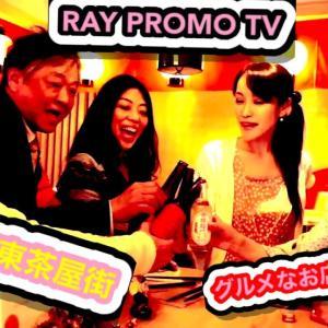 【宿泊旅行情報サイト】[Japan travel site]金沢東茶屋街を練り歩き‼︎オススメのお店茶屋は?  RAY PROMO TV