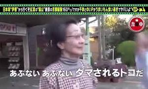 【宿泊旅行情報サイト】[Japan travel site]出川哲朗の充電させてもらえませんか 京都・伊根の舟屋から行くぞ紅葉の嵐山  12月2日 171202