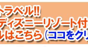 【宿泊旅行情報サイト】[Japan travel site]高い衛生基準に基づいた新型コロナウイルス感染症への取り組みについて:時事ドットコム – 時事通信