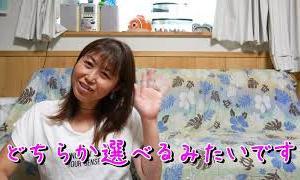 【宿泊旅行情報サイト】[Japan travel site]ディズニーオフィシャルホテル・ホテルオークラ東京ベイを安く泊まる方法を知ってますか!!