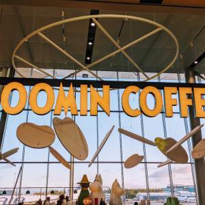 【おすすめカフェ】Moomin Coffee ヘルシンキ ムーミン/本場/パステルカラー/癒し系 – ヘルシンキ空港内/Finavia [フィンランドでグルメ]