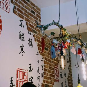 【おすすめレストラン&カフェ】Miss Mai ドルトムント 手打ち太麺 / 手作りスコーン [グルメ]