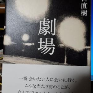 レッドツェッペリン<前田敦子