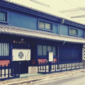 小早川隆景ゆかりの三原市の酒蔵 日本画の巨匠・横山大観にも愛された 醉心