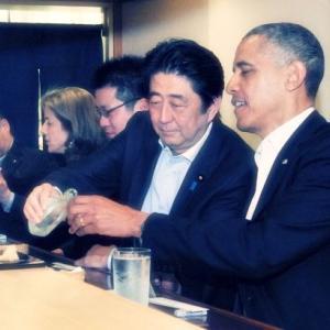 オバマ大統領も飲んだ広島のお酒 賀茂鶴