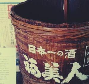 広島カープと福美人酒造の樽にまつわる物語