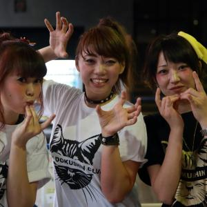 9月26日は女子独身倶楽部ワンマンライブ@渋谷O-WESTです!!
