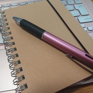フランス語の暗記ノートの作り方/楽しく語学学習をするために…
