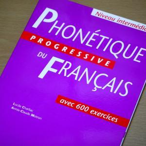 フランス語を上手に発音するための5つのポイント