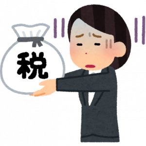 【無職】税金の減免の相談に行ってきた話