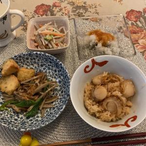 新ごぼうの晩ご飯とおすすめぽん酢