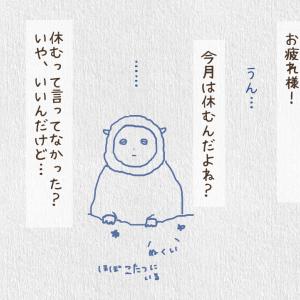 日記/D4…とっさの選択