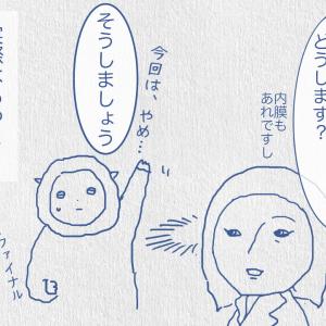 日記/D16 発動する自制心