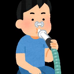呼吸機能検査(スパイロメトリー)の意味と上手に検査をするコツ