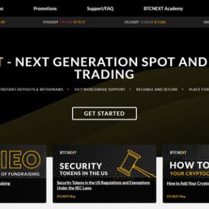 海外仮想通貨取引所BTCNextビーティーシーネクストの口座開設と取引方法!!NOAH Coin上場ノアコイン