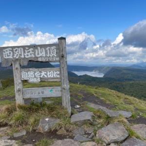西別岳登山 〜地獄のがまん坂〜