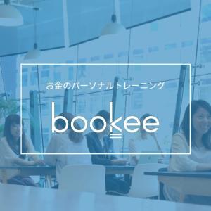 将来が不安…家計を何とかしたい。bookee(ブーキー)でお金に強くなる