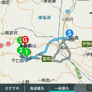 群馬県妙義山の山岳道路から道の駅「みょうぎ」へ 【モトブログ】