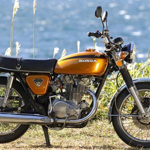 私が初めて所有したバイク「ホンダ・ドリームCB450エクスポート」