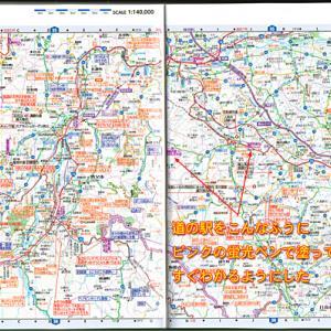バイクライダーのバイブル「Touring Mapple」をカーナビの補佐に。これがベストな組み合わせ。