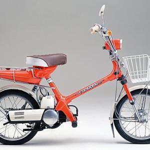 自己満足的回想:初めて買った原付「ホンダ ロードパル」…ゼンマイ始動のお手軽バイク