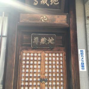 京都、小道の面白さ