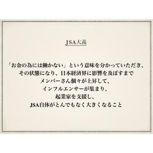 伝えたい想い〜思考迷宮突破方法〜