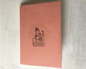 願いを引き寄せる『未来日記』