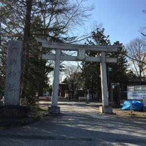 立川⛩諏訪神社