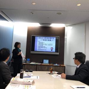 会社の10年先を考える「経営計画書」セミナーを開催しました。