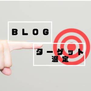 ブログのターゲット選定の大切さ~人力車の客選定との共通点~