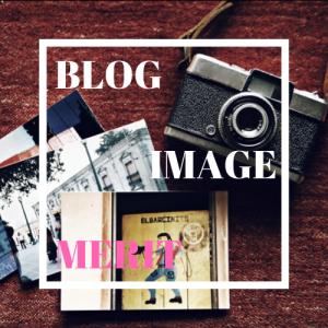 ブログの記事に画像を使うことのメリットってあるの?フリー画像サイトもご紹介!