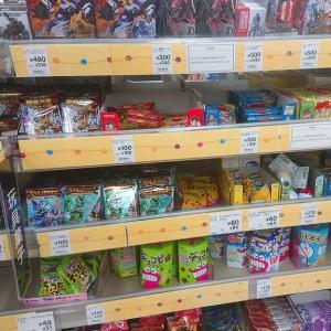 【足立区】食玩が多数置かれるお店(コンビニ・スーパー)まとめ