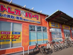 【CD、トレカ、ゲーム、古本 サブカルの聖地】古本市場竹の塚店 店舗レポート
