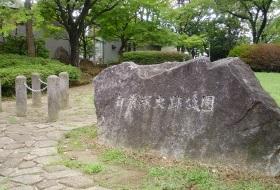 「竹の塚」という地名の由来は?