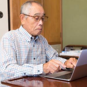 【必見】ブログ初心者にオススメの1冊〜本気で稼げるアフィリエイトブログ〜