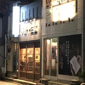『北九州、小倉の食文化が味わえる場所』福岡県、小倉駅周辺にある小倉屋台街に行ってきました。