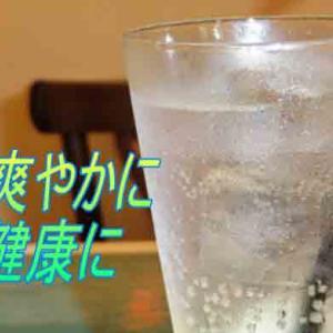 【炭酸水デトックス】炭酸水は、運動時の爽快感ある水分補給と老廃物の排出に最適の飲料。