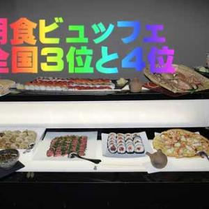 【北海道グルメ情報】トリップアドバイザー推奨。札幌の朝は、美味しい朝食が目白押し。