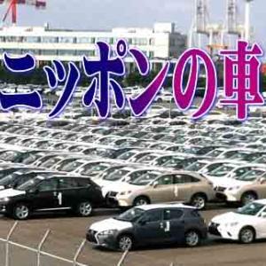 【ジャパンクオリティ】レクサス製造を世界中の人が見学。トヨタ自動車九州株式会社宮田工場の秘密。